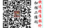 河北稳安金属丝网制品有限公司